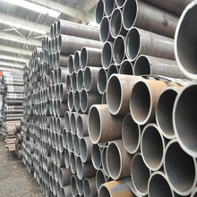 a106b 4.5 inches seamless mild steel tube/pipe