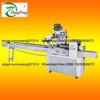 Dongpeng brand sugar stick pillow food packing machine with high quality