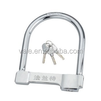 long and safety Silver motorcycle and bicycle U lock