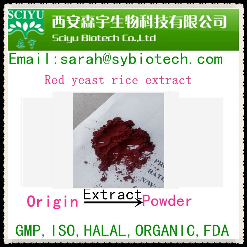Factory Supply Natural High Purity lovastatin monacolin K 2%-5% Red Rice Yeast Extract