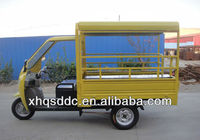 2013 new electric cargo tricycle made in China