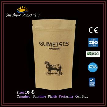 Round bottom stand up pouch bag kraft paper bag without handle for shopping made in china