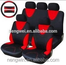 Direct Factory Price interchangeable flag car seat cover