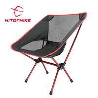 Beach fashion design aluminum fishing chair outdoor folding camping chair