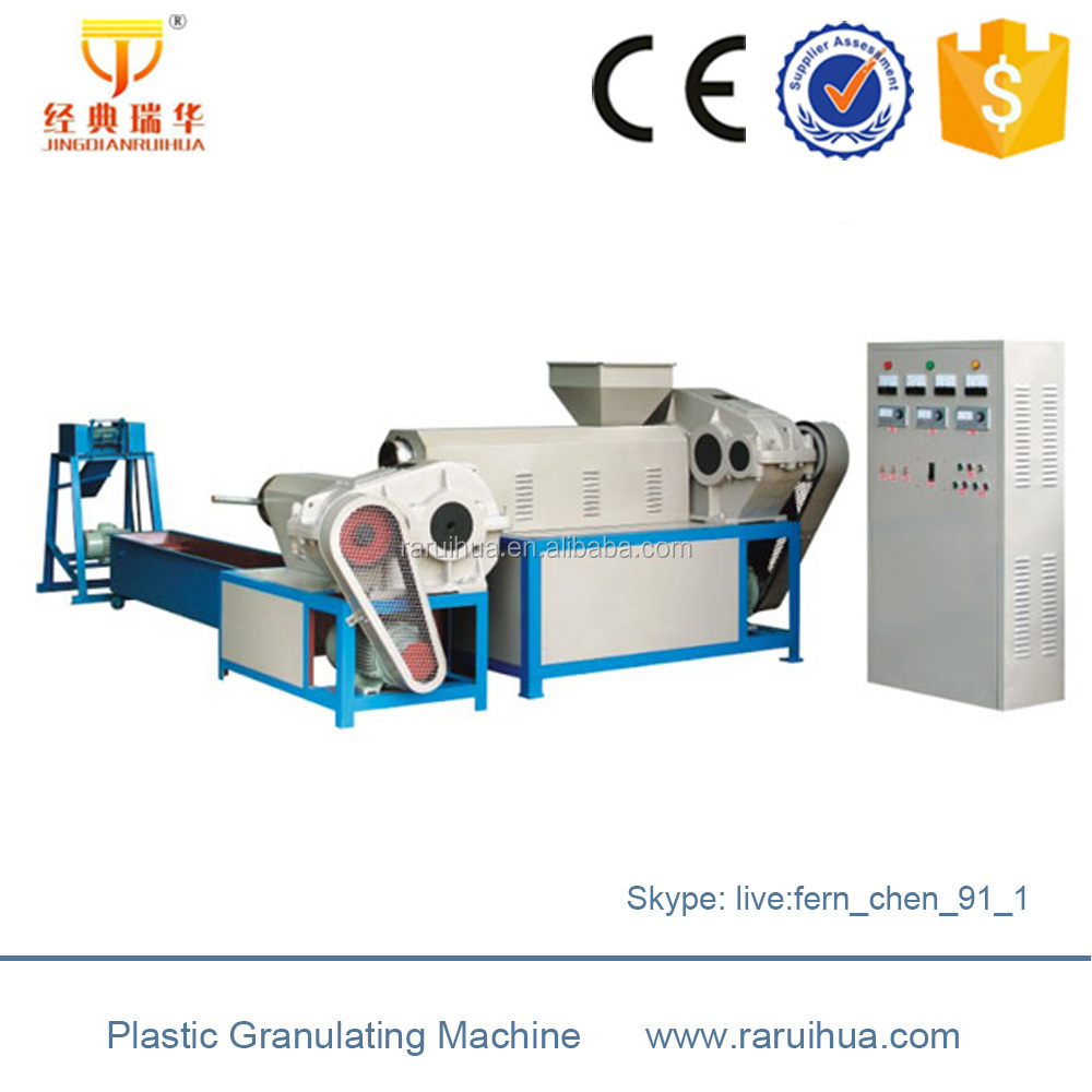 Latest Plastic Recycling & Pelletizing Machines