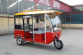 China passenger electric tirke for sale