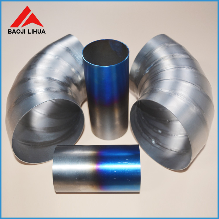 factory price titanium blue exhaust tip 1mm thickness