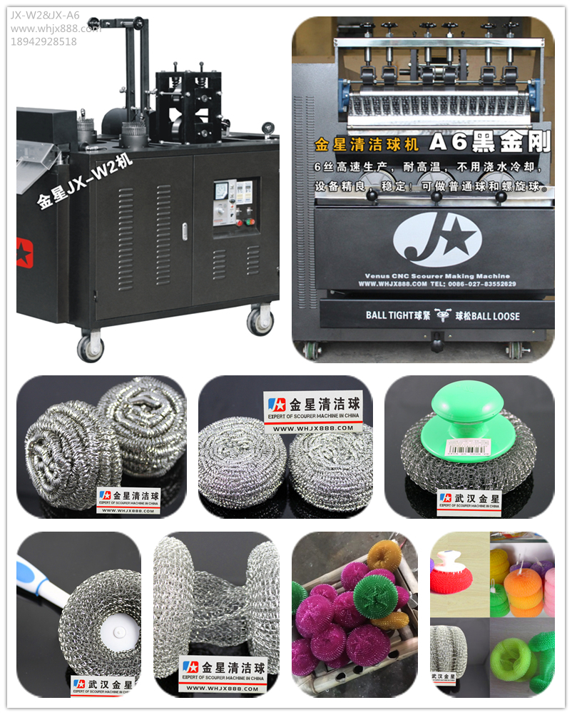 JX-A6 Reliable 6 wire 3 heads Stainless Steel Ball Scourer Scrubber Metal Cleaning Ball Making machine with Highest Output