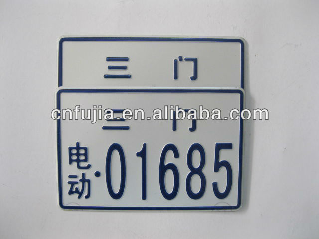 Custom bike embossed number car plates name plates