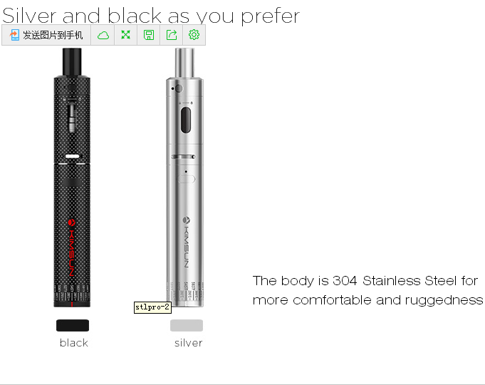 KIMREE/KIMSUN 30W New Releasing Smoking Pipes Vapor STL PRO E Cigs Kit with Temperature Control Pen Style