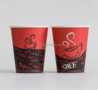 coffee paper cup wholesale from china