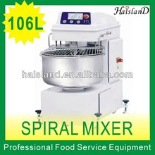 106L/Spiral mixer/haisland/with cover/one speed/CE approval/bakery equipment
