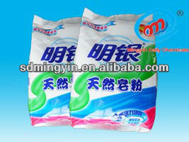 detergent soap washing powder