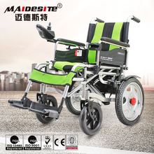 Maidesite 4 small wheels green electric foldable wheelchair