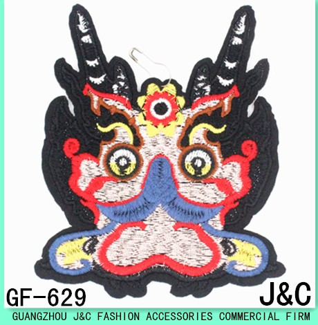 2017 The most popular dragon embroidery patch for jeans