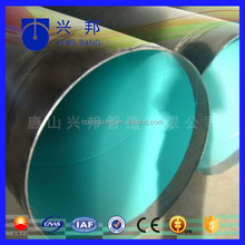 2017 NEW API 5L grade B spiral welded steel oil pipeline