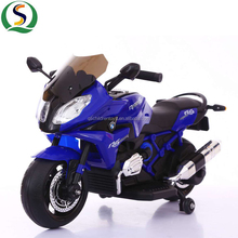Fashion Toy Kids Electric Motorcycle/Minielectric motorcycle for kids