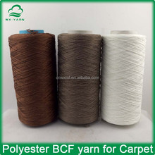 100% BCF polyester strong super soft carpet yarn