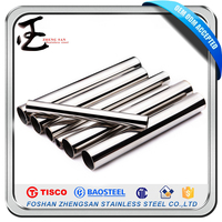 Big Price Drop Welded 304 Stainless Steel Tube/Pipe