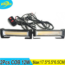 New arrival 12W caution light easy mount and install amber mini cob warning light kits for vehicle