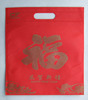 Die Cut Custom Printed Plastic Bag Red Fortune
