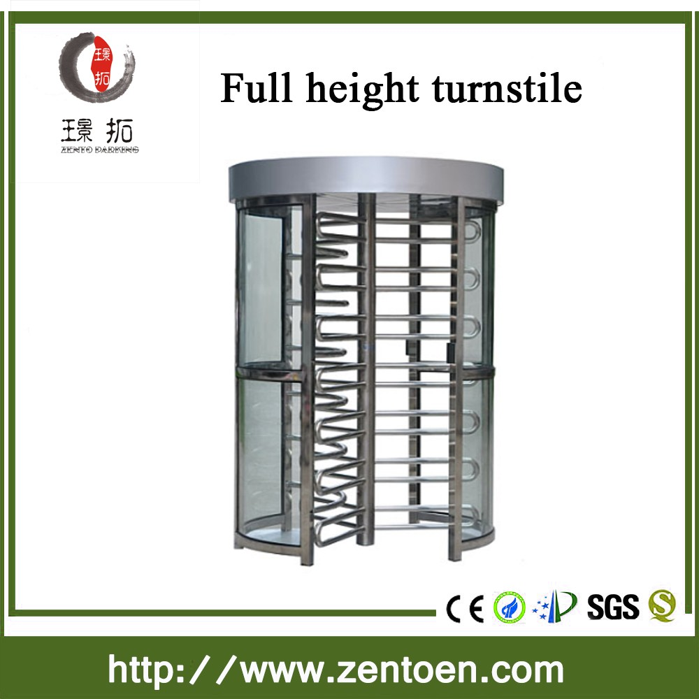 automatic double routeway full height turnstile flow access control system