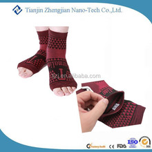 Magnetic Knitting Plantar Fasciitis Support