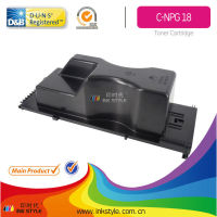 Inkstyle compatible toner cartridge ir2220 for canon