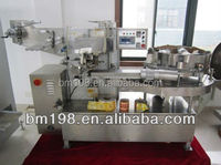 lollipop packing machine