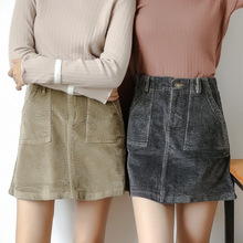 ZH2633A new fashion designer korea style lady fashion A-line short skirts