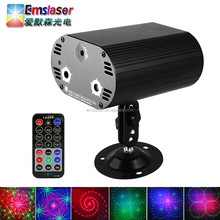 Multi patterns effect led RGB laser disco light Newest 12 volt