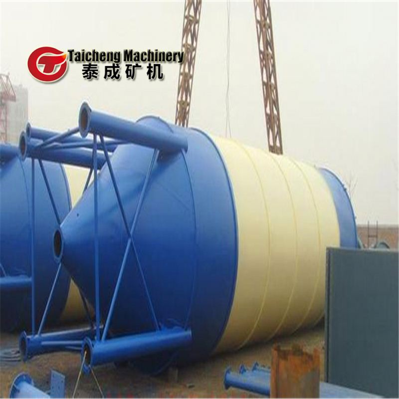 concrete mobile plant with horizontal cement silo price