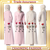 /product-detail/new-fashion-long-sleeve-red-rose-muslim-women-dress-abaya-dubai-jibabs-kaftan-robe-arab-plus-size-60506779330.html