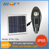 Helist STHL CE 15w all in one led solar street lamp