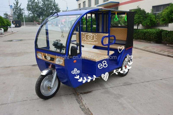 electric three wheel tricycle motorcycle for passenger