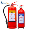 Fire hydrant testing equipment/fire extinguishers