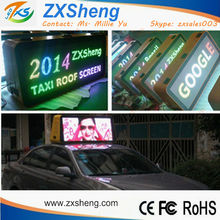 New Product 2014 Yellow Cabinet Double-faced Full Color P5 Taxi Roof LED Advertising Screen