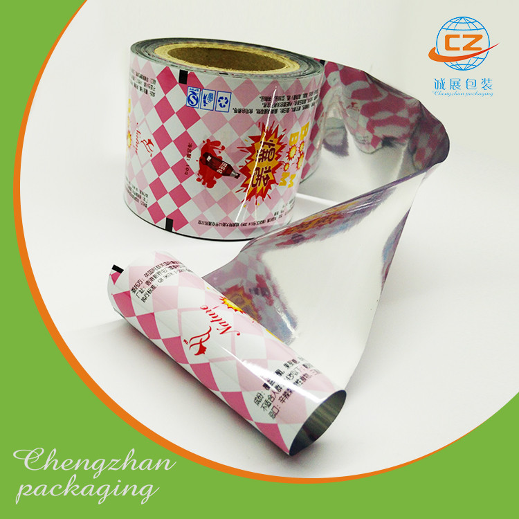 Moisture proof anti glare film roll for packaging