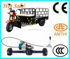 Rear Axle With Motor For Rickshaw,China low price electric powered tricycle,3 wheel tricycle motor with good quality,Amthi