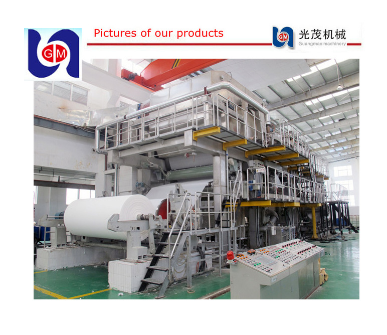 China 1575mm high speed exercise book making machine and double a4 size photocopy paper manufaturing production line price