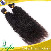 Free shipping accept PayPal curly sensational brazilian hair