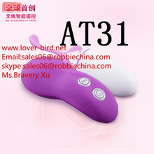 "<span class=""wholesale_product""></span> companies looking for agent in india japan girl sex girl sex massager"
