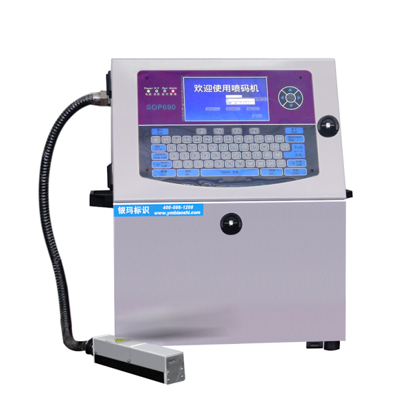 mini label printing machine