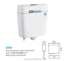 Sanitary Ware Double Push Top Toilet Tank