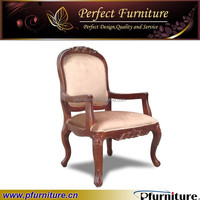 Carving solid wood arm chair for living room PFC15107