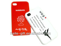 fashion plastic mobile phone cover