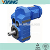 SEW Type F series Helical Parallel Shaft High Speed Gearbox