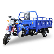 trimotocycle, petrol cargo tricycles made in jiangsu