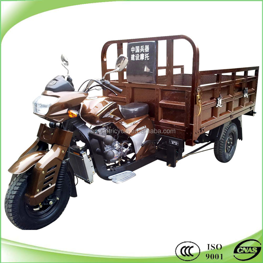 Heavy duty 250cc water cooled trimotos 3 wheeled motorcycle
