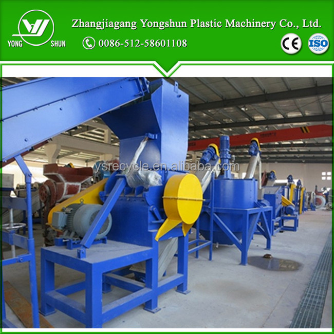 Plastic Recycling Machine / PET Bottles Recycling Washing Line